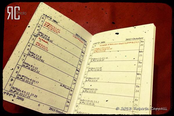 © 2013 Roberta Cappelli Arramo, Ethiopia. Calendar converter.